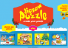 Christmas puzzle | Recurso educativo 65564